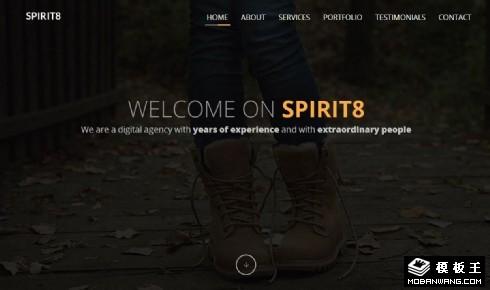 黑白复古创意团队响应式网页模板