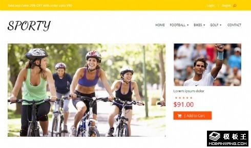 健身运动产品销售响应式网页模板