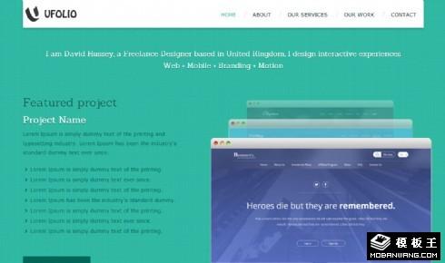 绿色升级更新产品响应式网页模板