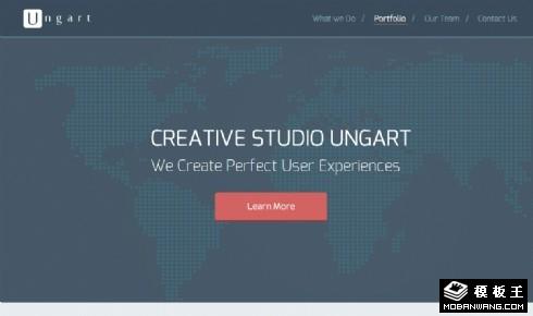 全球创意解决方案自适应网页模板
