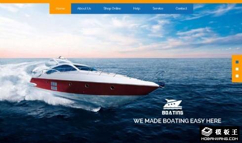 潜水划艇俱乐部响应式网页模板