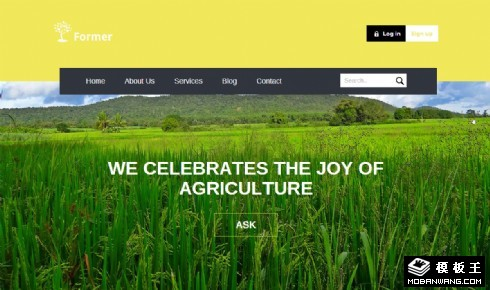 农业果蔬生产响应式网页模板