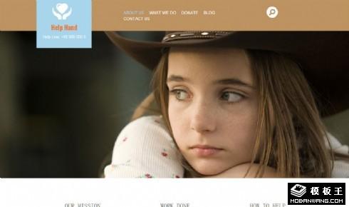 儿童慈善援助响应式网页模板