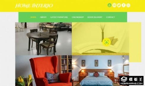 创意家居设计展示响应式网页模板