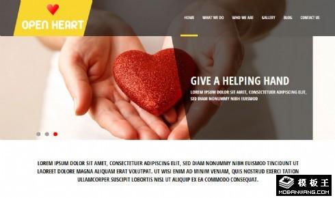 爱心公益活动响应式网页模板