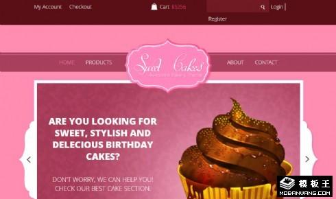 粉红色美味蛋糕品牌响应式网页模板