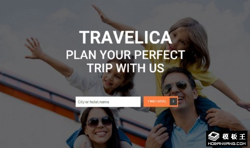 旅行计划响应式网页模板