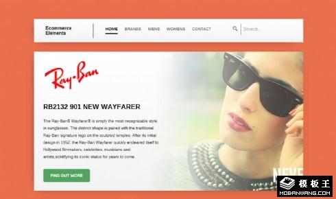 电商营销服务响应式网页模板
