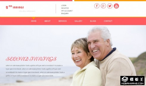 老年人服务中心响应式网页模板