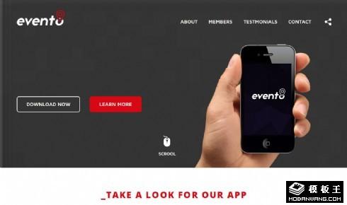 手机APP介绍自适应网页模板