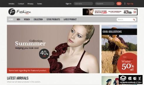 时装品牌网店响应式网站模板