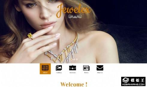 高级珠宝设计响应式网页模板