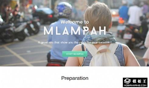 天然景观旅行响应式网页模板
