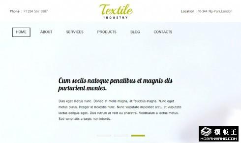 纺织工业介绍响应式网页模板