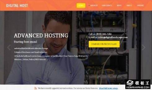 数字服务器托管响应式网页模板