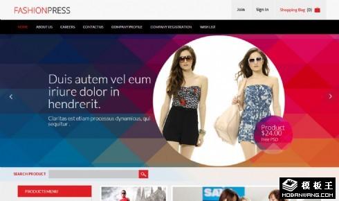 时尚平面电子商务响应式网页模板