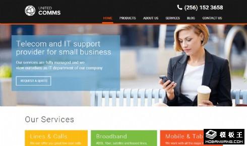通讯服务产品响应式网页模板