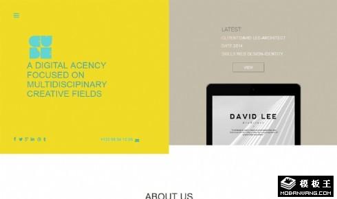 方形企业介绍响应式网页模板