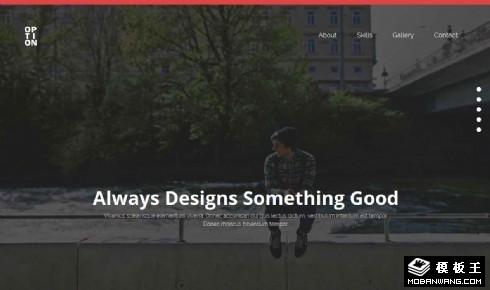 美好创意想象响应式网页模板