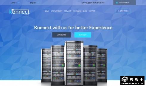 服务器机房展示响应式网页模板