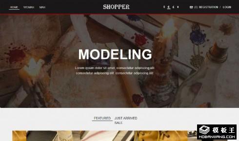时尚购物者平台响应式网页模板