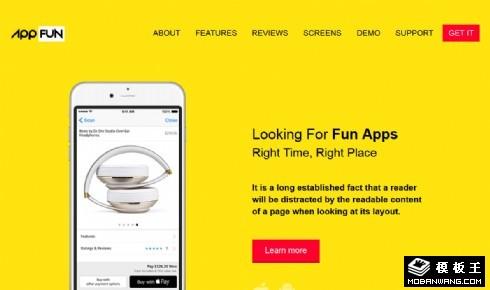 黄色娱乐APP响应式网页模板