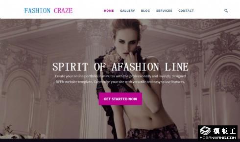 时尚潮流地带响应式网页模板