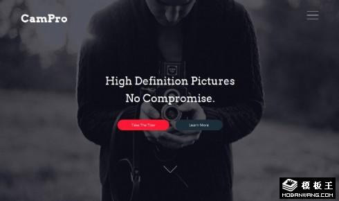 摄影师记录响应式网页模板