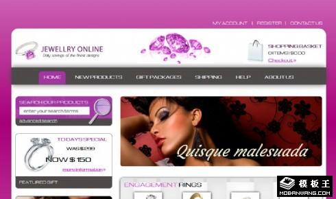 紫色珠宝在线电商响应式网页模板