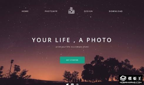 生活摄影APP响应式网页模板