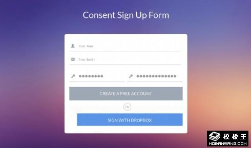 紫色注册登录表单响应式网页模板