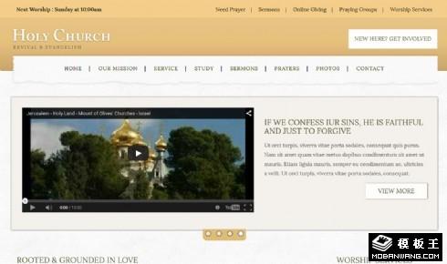 简洁神圣教堂信息响应式网页模板