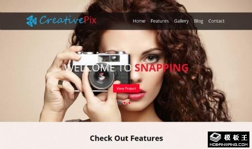 创意照片摄影展示响应式网页模板