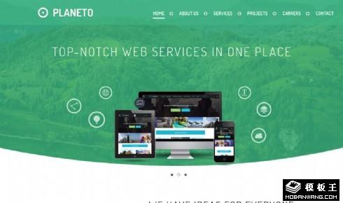 飞越科技公司响应式网页模板