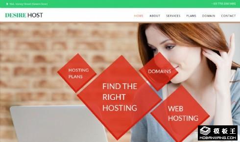 IDC主机产品公司响应式网页模板