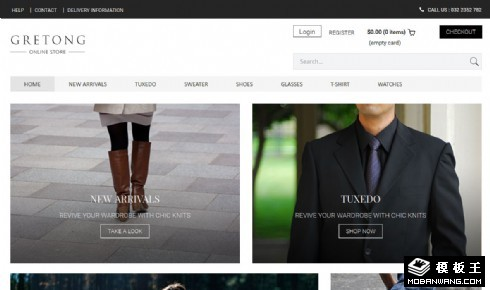 简洁服饰商城响应式网页模板