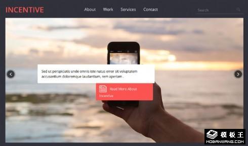 创新企业服务介绍响应式网页模板