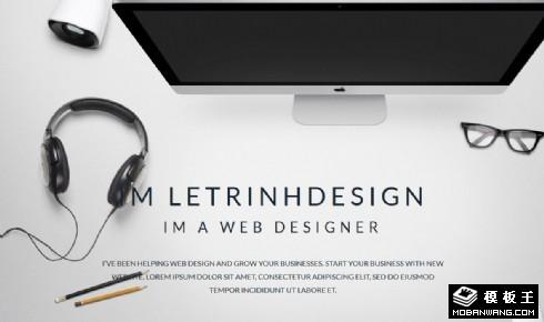 科技创意产品团队响应式网页模板