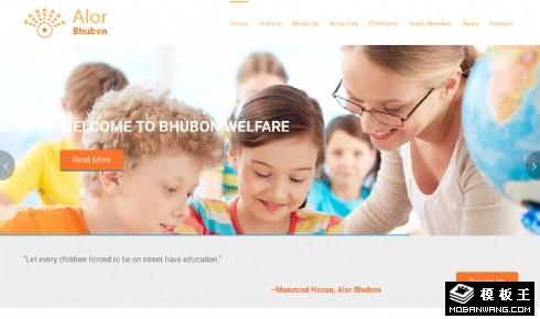 儿童慈善福利机构响应式网页模板