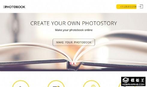 专业照片处理服务响应式网页模板