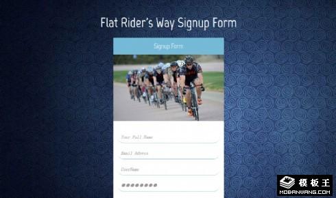 自行车比赛报名登录框响应式网页模板免费下载