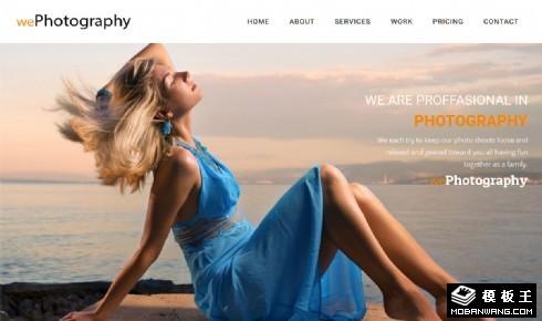 写真摄影服务响应式网页模板