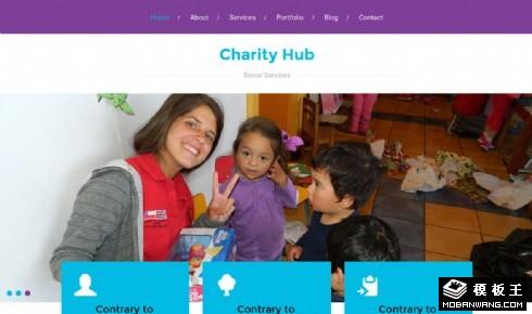 慈善服务机构动态响应式网页模板