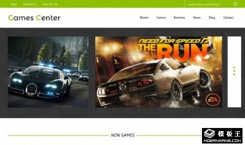 游戏中心响应式网页模板