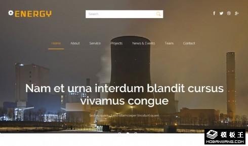 能源工业响应式网页模板