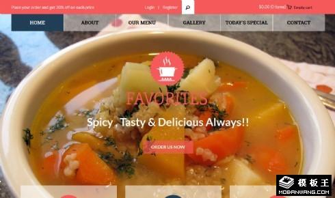 超级美食餐厅响应式网站模板