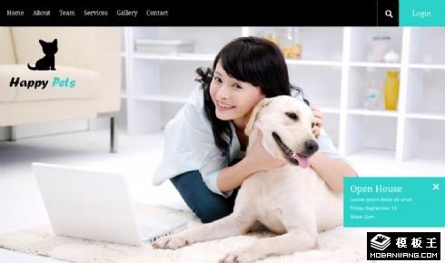 快乐宠物活动响应式网页模板