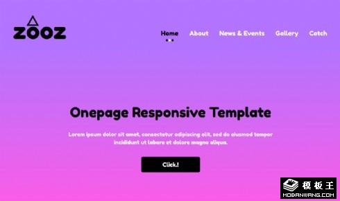 紫粉娱乐演艺公司响应式网站模板