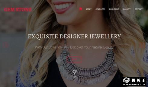水晶钻石珠宝响应式网站模板