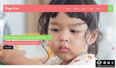 希望孤儿院义工介绍响应式网站模板